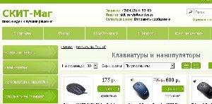 Онлайн заказ на skit-mag.ru Перейти к онлайн заказу на skit-mag.ru