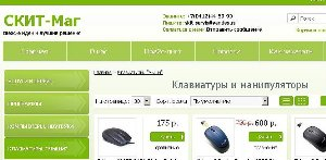 Онлайн заказ на skit-mag.ru